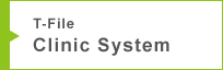 T-FILE Clinic System